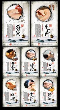 中医文化针灸推拿展板挂图