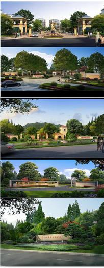 地产建筑效果图