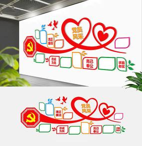 红色动感党员风采党建照片墙