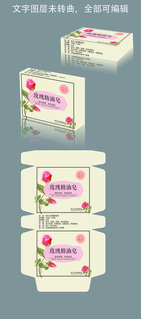 精油皂包装盒设计