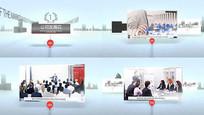 企业时间线发展历程AE模板