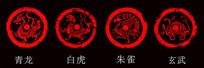 四灵兽矢量图