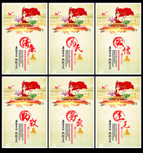 中国风水墨大气廉政党建展板