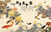 中式家和万事兴鲤鱼菊花图电视背景墙