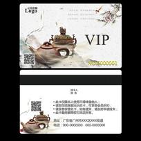 茶道VIP会员卡