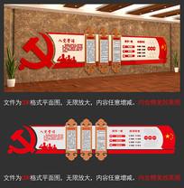 党员学习室党建文化墙