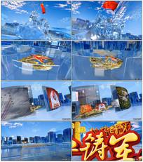 大气三维玻璃建军节图文展示ae模板