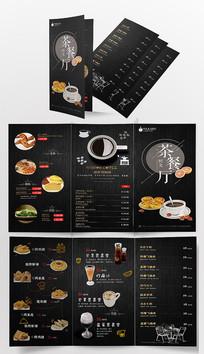 黑色时尚美食餐厅菜单三折页