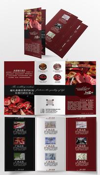 红黑色婚庆影楼三折页宣传册