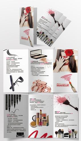 化妆三折页