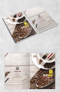 经典咖啡画册封面