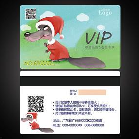 卡通手绘VIP读书卡