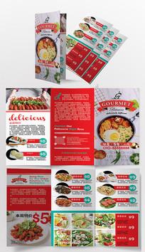 快餐店美食小吃餐厅菜单三折页