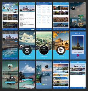 清新简约旅游APP界面设计