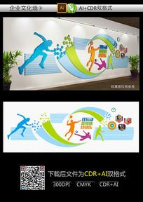 体育运动文化墙展板