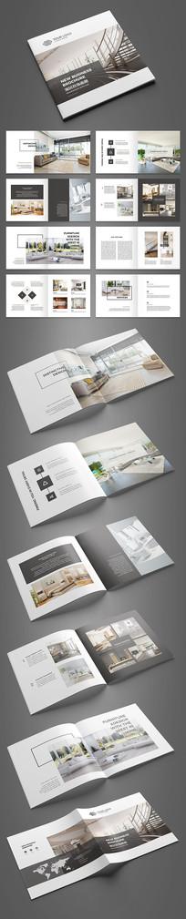 现代家居画册设计模板源文件