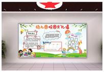 幼儿园校园文化墙