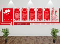 传统中国国学文化墙