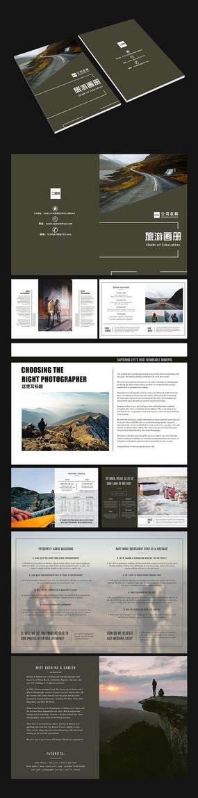 大气时尚旅游宣传册