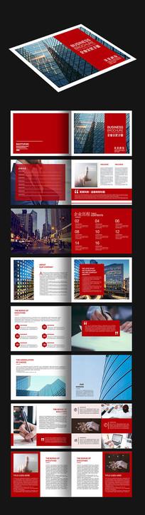 红色创意几何企业宣传册