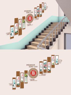 党建廉政文化墙楼梯走廊文化墙