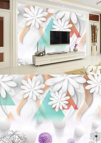 高端大气几何立体花卉背景墙