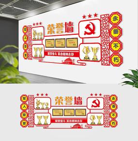 古典中式荣誉文化墙