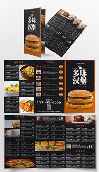 简约多味汉堡快餐店菜单三折页