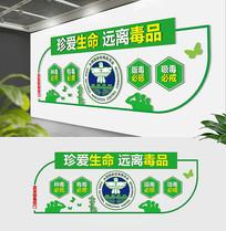 绿色通用禁毒政府文化墙