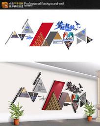 企业文化员工风采照片墙商务墙