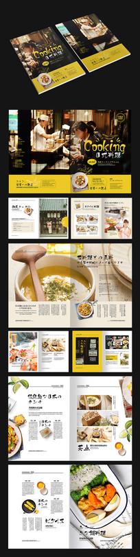 日式料理画册