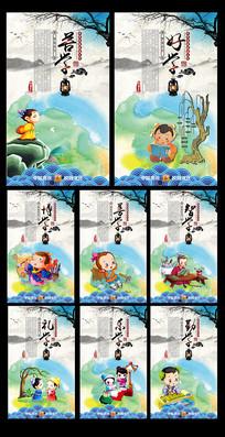 中国风水墨人物校园文化展板