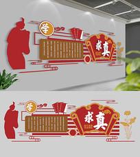 中式古典校园文化墙展板