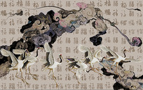3D中式福字祥云仙鹤图背景墙
