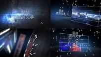 火花迸射震撼电影预告AE模板