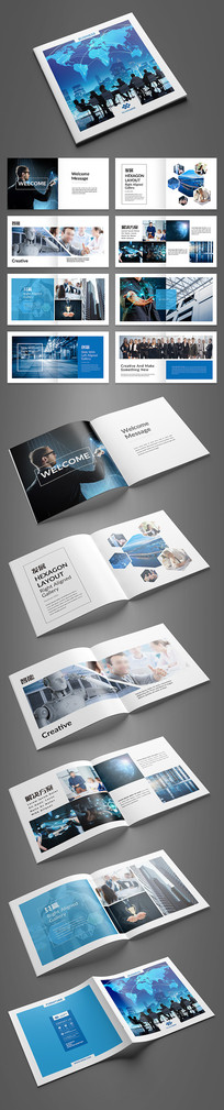 简约时尚蓝色方版科技画册模板