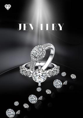 戒指黑白高端珠宝广告