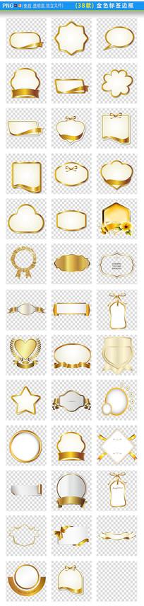 金色标签边框PNG素材