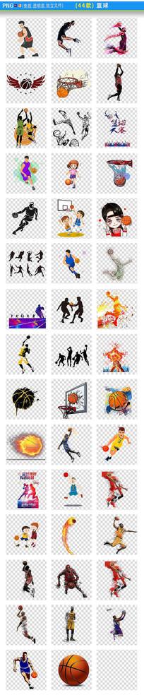 卡通篮球人物PNG素材