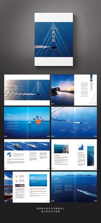 蓝色大气企业品牌文化宣传画册