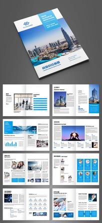 蓝色企业文化宣传册模板源文件