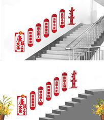 楼梯过道廉政文化墙党建文化墙