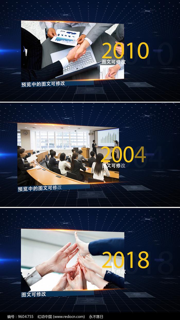 企业时间线发展历程宣传片ae模板 图片