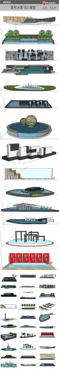 现代水景SU模型
