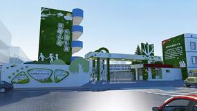 小学校门建模-改造-大门模型 max