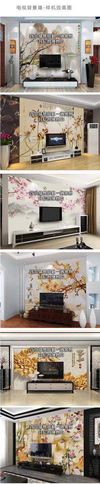 新中式电视墙纸样机图