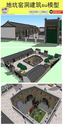 窑洞建筑景观模型