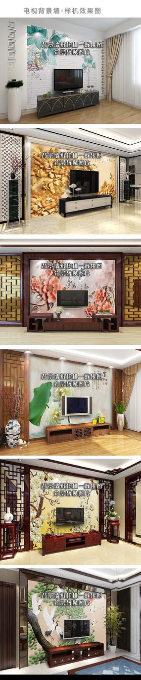 中式背景墙样机