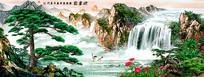 中式大气山水迎客松风景画