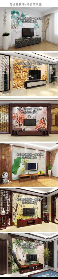 中式电视墙纸样机